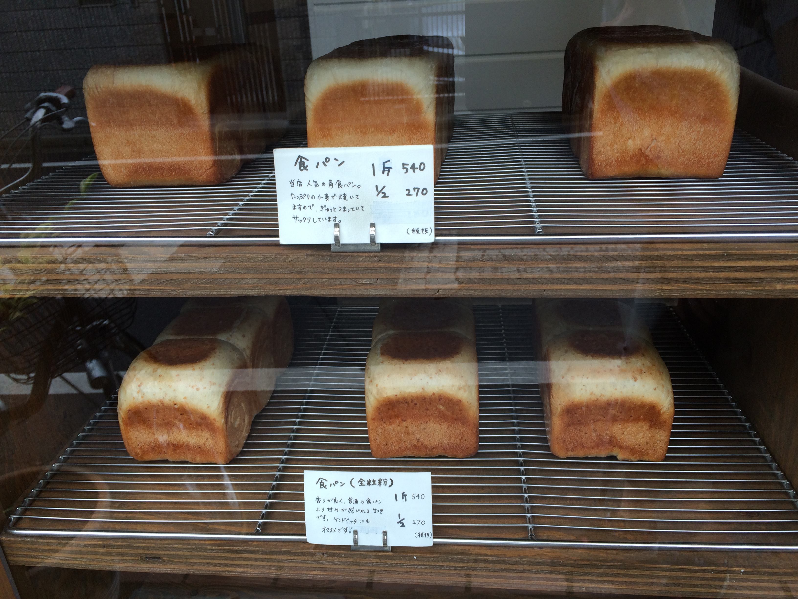 コワーキングスペース24大宮近くベーグル店の食パン