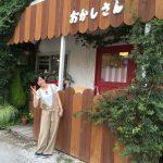 さいたま市北与野の洋菓子店