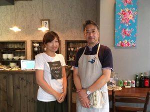台湾茶房e-one