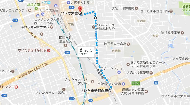 コワーキングスペース24 大宮 氷川参道