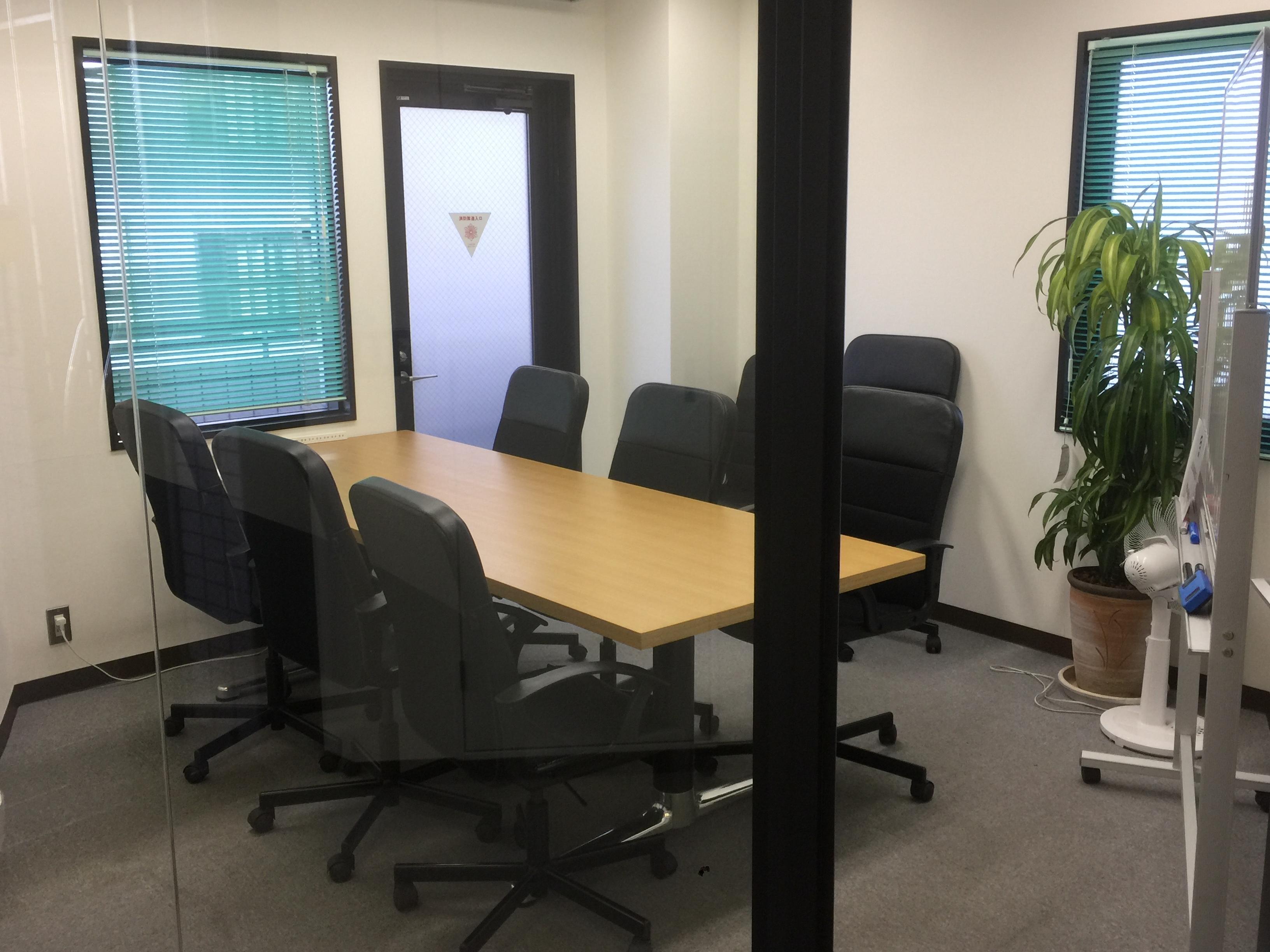 小貸し会議室