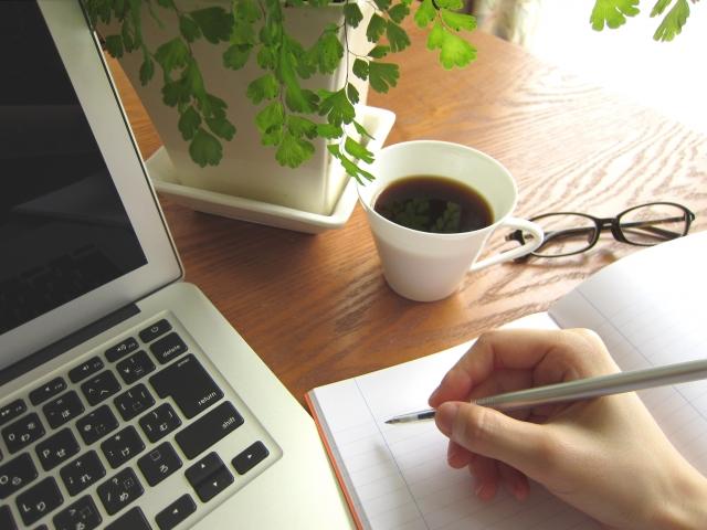 パソコンを使って勉強