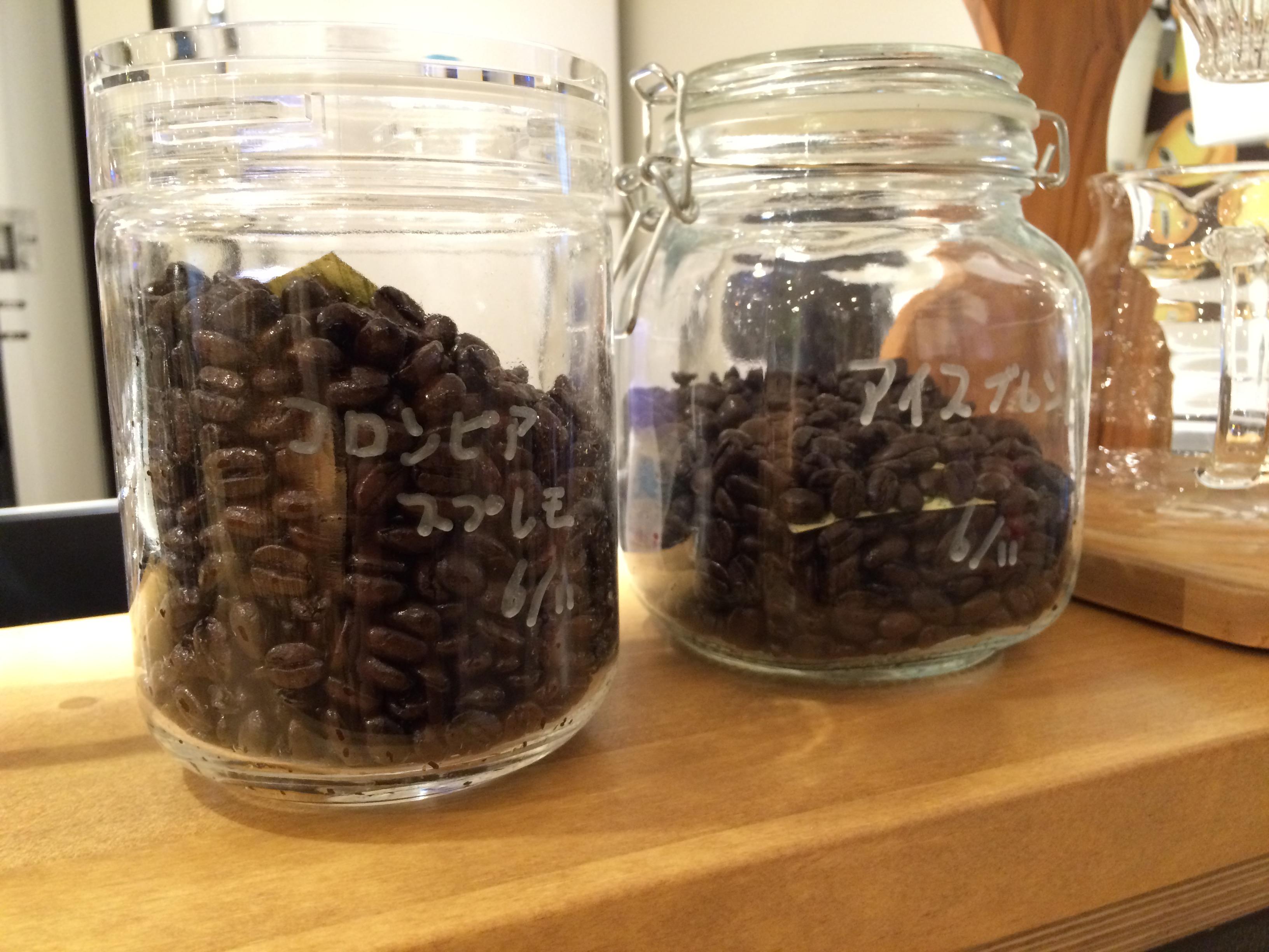 コワーキングスペース24大宮にあるコーヒー豆コロンビアスプレモとアイスブレンド