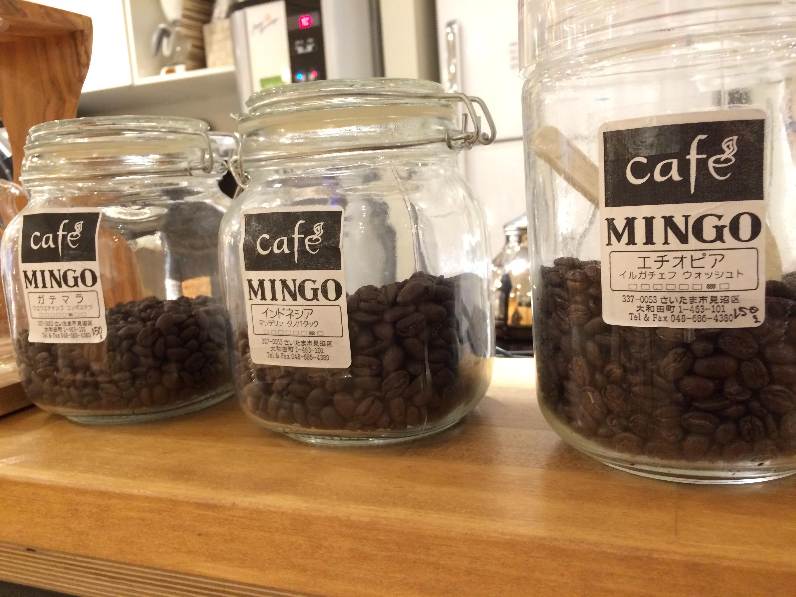 コワーキングスペース24にあるコーヒー豆イルガチェフェとマンデリンとウエウエテナンゴ