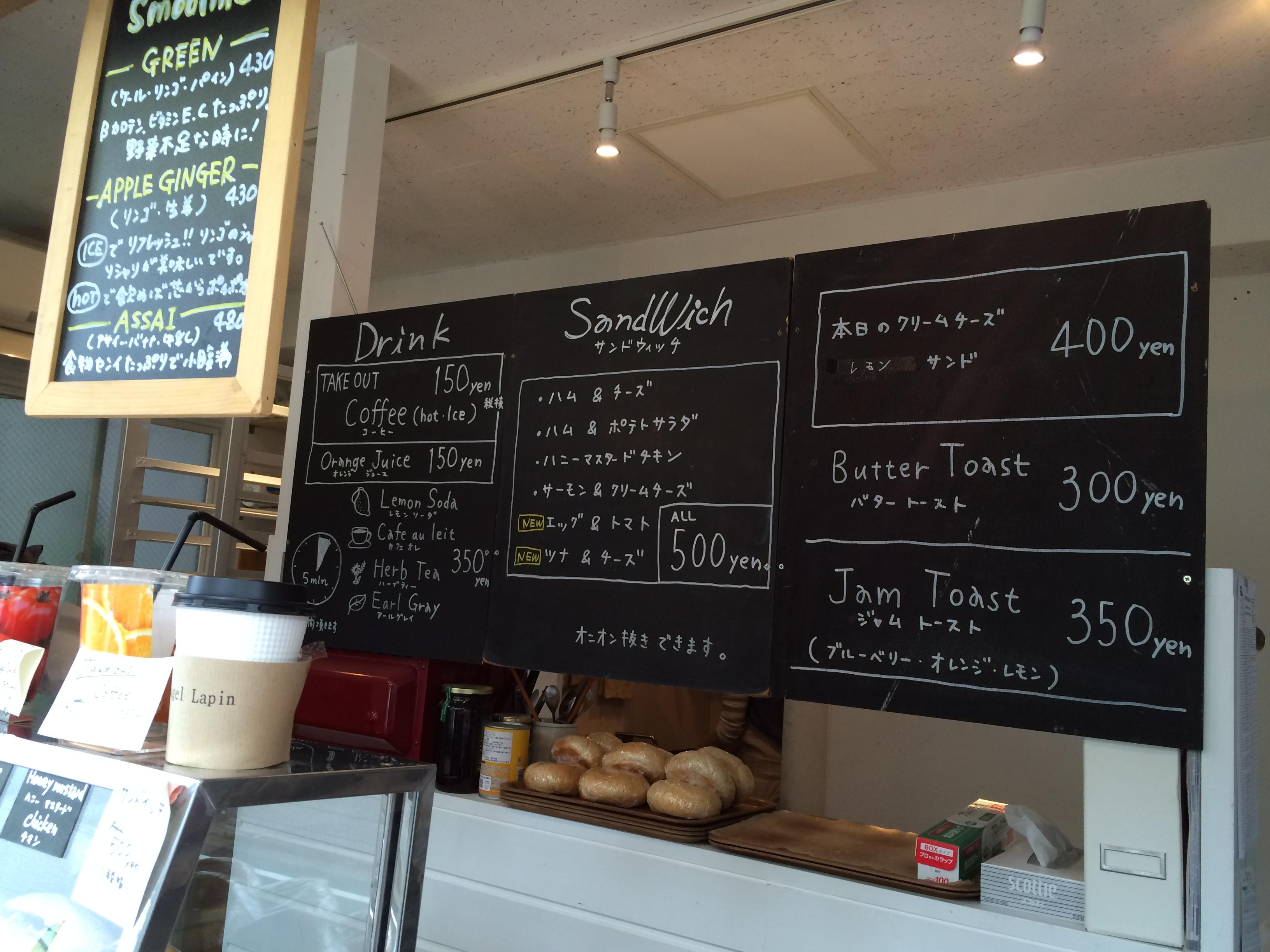 コワーキング24大宮付近でテイクアウトできるコーヒーやスムージー