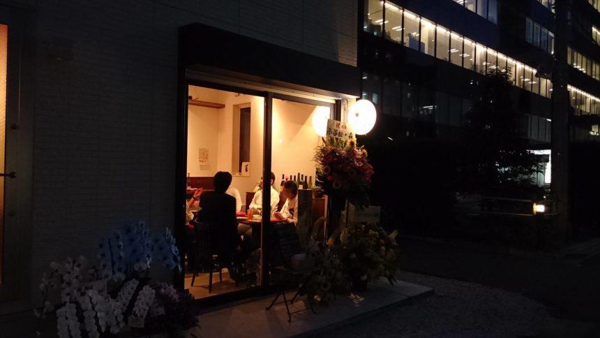 大宮ワイン居酒屋ネッコ・外観