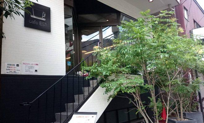 大宮 cafe EST 外観