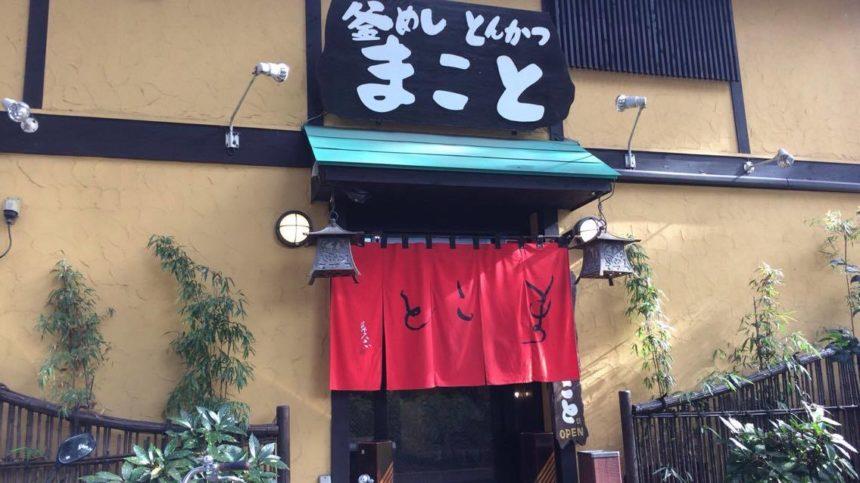 氷川参道 コワーキングスペース24