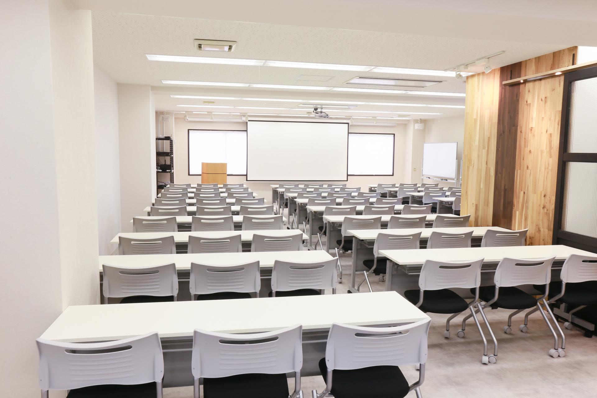 大貸し会議室