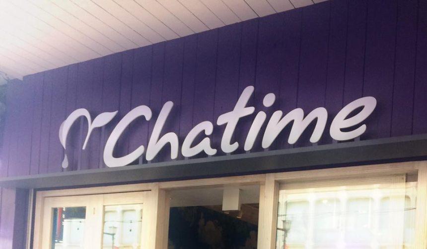 Chatime大宮店の入り口