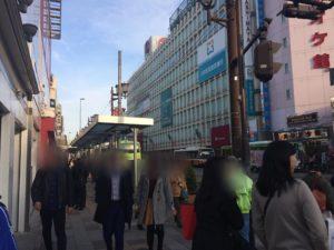大宮駅東口の様子