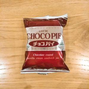 コワーキングスペース24のチョコパイ