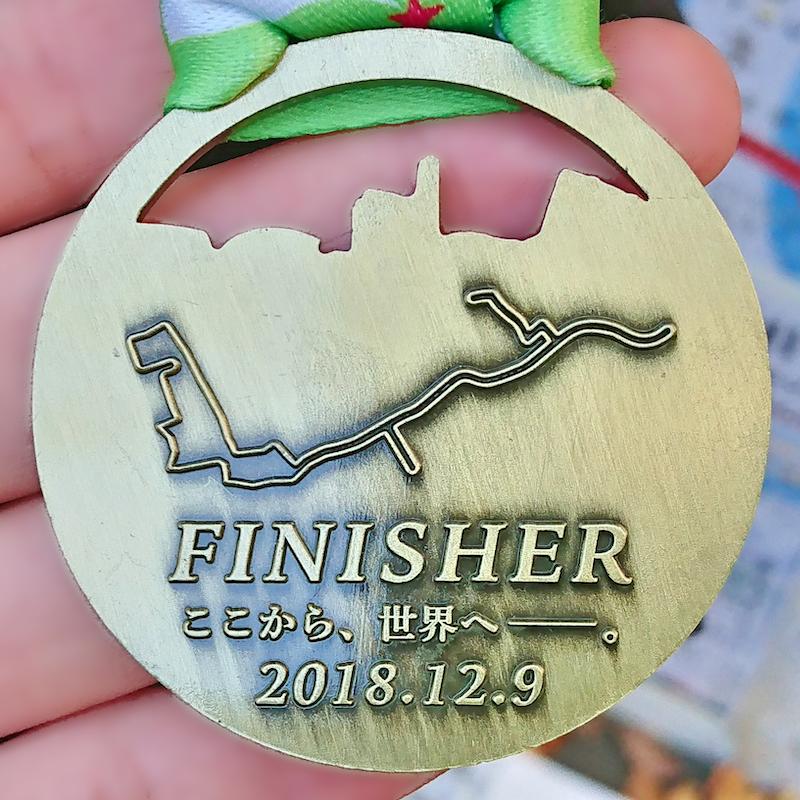さいたま国際マラソン_メダル
